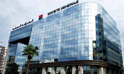 """الشركة العامة تطلق فرع """"خدمات الأعمال الإفريقية"""" لمواكبة نمو القارة"""