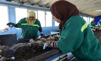 بنك المغرب: انخفاض إنتاج ومبيعات الصناعة في غشت 2018