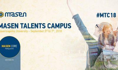 مازن تنظم نسخة 2018 من برنامجها Masen Talents Campus