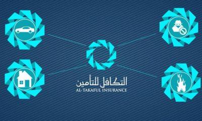 التأمين التكافلي بالمغرب سيرى النور في 2019