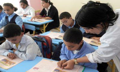 وزارة التربية تفتح الباب أمام رجال التعليم الراغبين في التقاعد النسبي