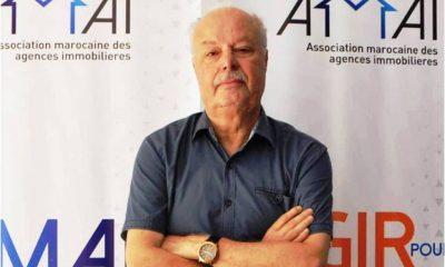 اتفاقية بين جمعية الوكالات العقارية وفيدرالية العقار الفرنسية