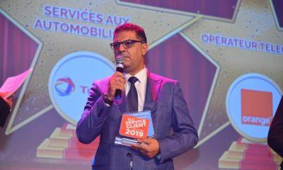 تتويج بنك التمويل والإنماء بجائزة أفضل خدمة للزبون بالمغرب لسنة 2019