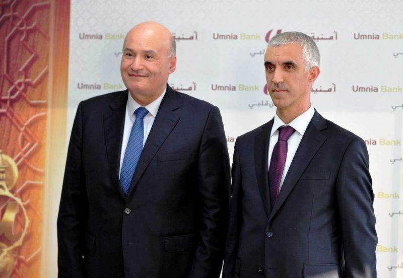 """""""أمنية بنك"""" يوزع 524 مليون درهم من التمويلات التشاركية"""