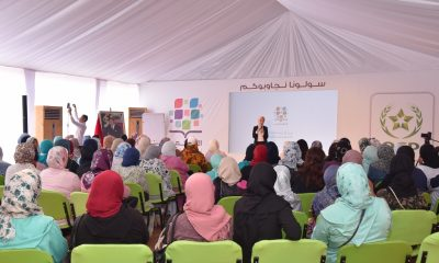 مجموعة OCP تحتفي بالنساء المزارعات بمناسبة اليوم العالمي للمرأة القروية