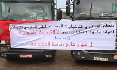 مهنيو النقل الطرقي للبضائع يربحون الجولة الأولى ضد وزارة النقل