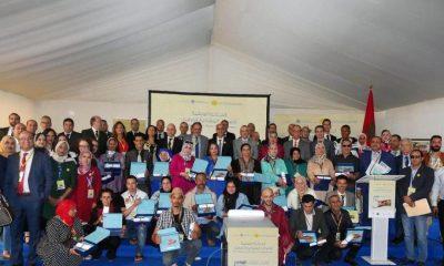 تتويج 32 مشروعا بالجائزة الوطنية لأصحاب المشاريع الصغرى