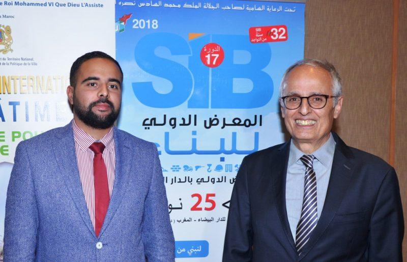وزارة الإسكان تنظم الدورة السابعة عشرة للمعرض الدولي للبناء