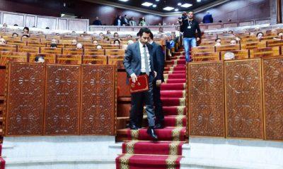 نواب البرلمان يناقشون مشروع قانون المالية والبام يصفه بأنه نسخة معادة