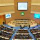 انتخاب المغرب نائبا لرئيس المجلس الإفريقي للبحث العلمي والابتكار