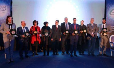 تتويج ست إدارات بالجائزة الوطنية للإدارة الإلكترونية